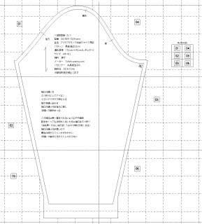 サンプル 長袖-02.jpg